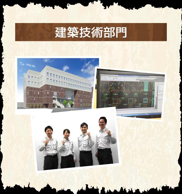 株式会社ユニバーサル建設