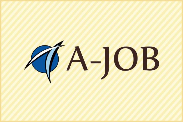 A-JOB