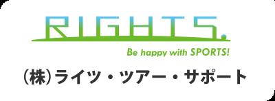 株式会社ライツ・ツアー・サポート