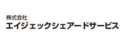 株式会社AGKシェアードサービス