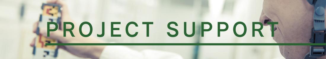 プロジェクトサポート職